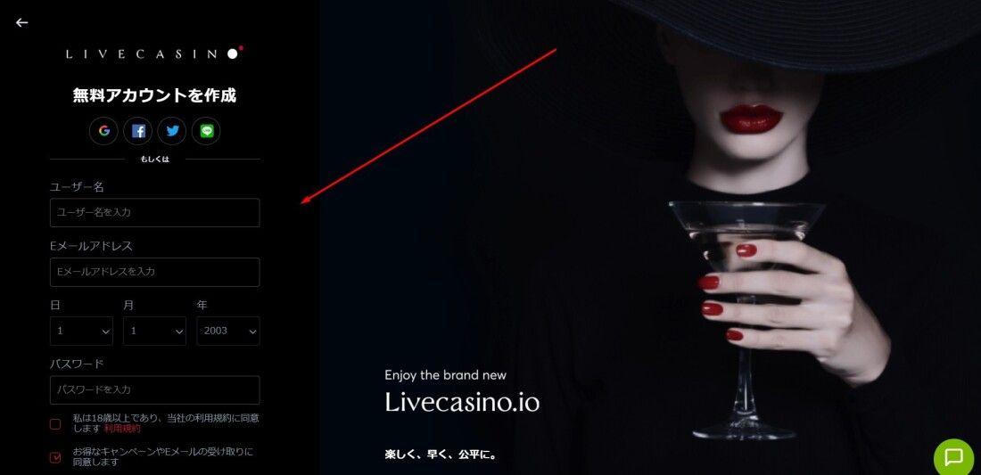 livecasino.io registration part 2